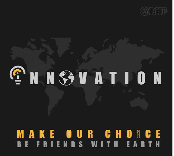 DHF 創新研發\環境保護